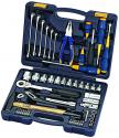 "1/2""&1/4"" 55pcs Socket Tool Kit"